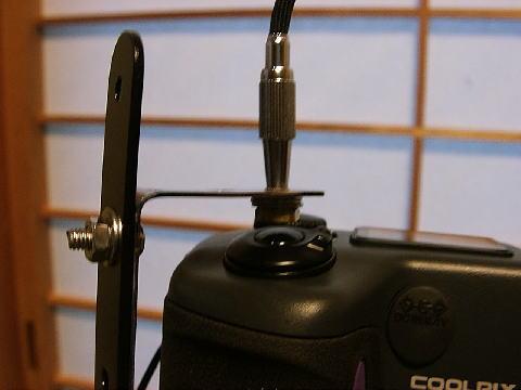 coolpix995up1