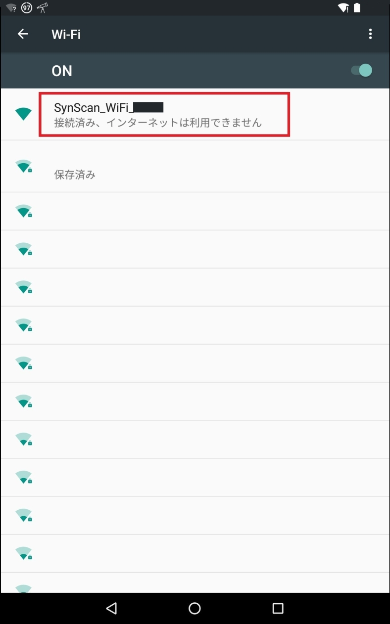 Screenshot_20180624-wifisetting